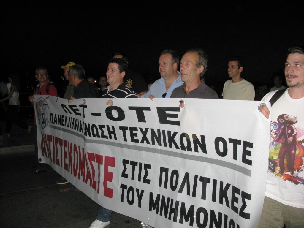 2013-09-07 ΔΕΘ Πανό ΠΕΤ-ΟΤΕ ΑΣΕ (1)