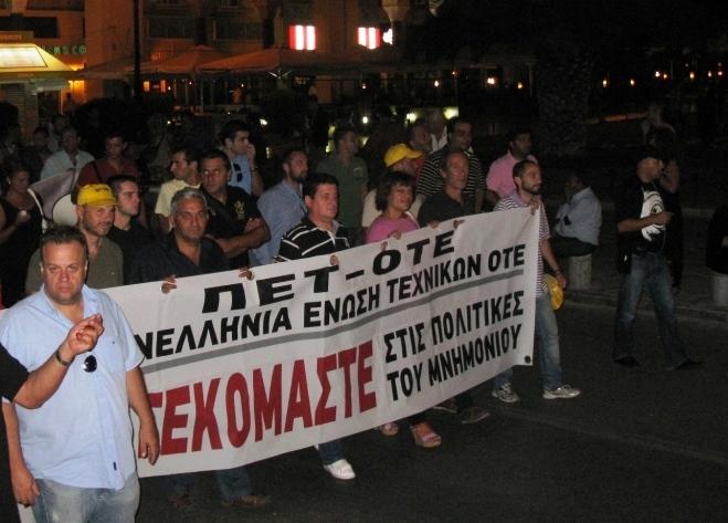 2013-09-07 ΔΕΘ Πανό ΠΕΤ-ΟΤΕ ΑΣΕ (10)