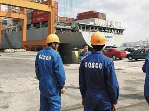 cosco-307x230